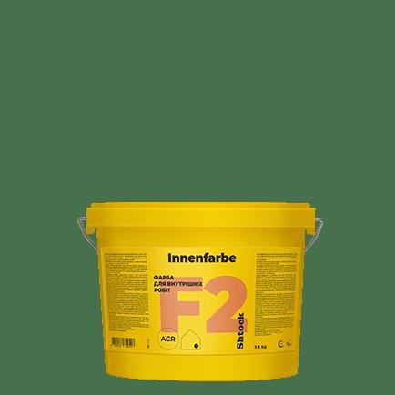 F2 Краска для внутренних работ Innenfarbe, 3,5 кг