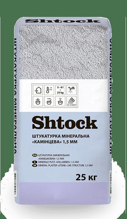 """Штукатурка мінеральна """"Камінцева"""" 2,0 мм, 25 кг"""