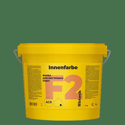 F2 Краска для внутренних работ Innenfarbe, 7 кг
