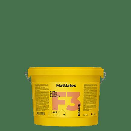 F3 Краска стойкая к мытью Mattlatex, 3,5 кг