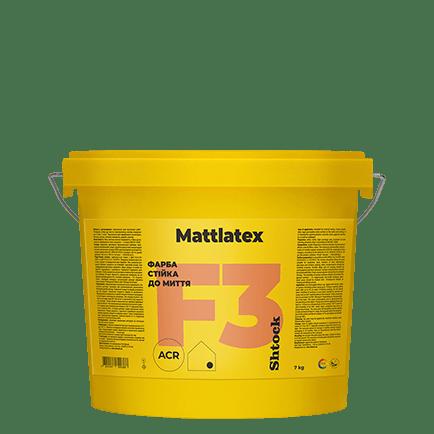 F3 Краска стойкая к мытью Mattlatex, 7 кг