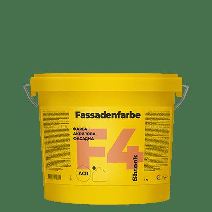 F4 Краска акриловая фасадная Fassadenfarbe, 7 кг