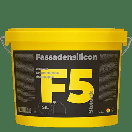 F5 Краска силиконовая фасадная Fassadensilicon, 14 кг