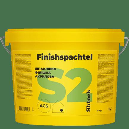 S2 акриловая шпаклевка Finishspahtel, 17 кг