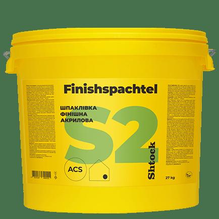 S2 акриловая шпаклевка Finishspahtel, 27 кг