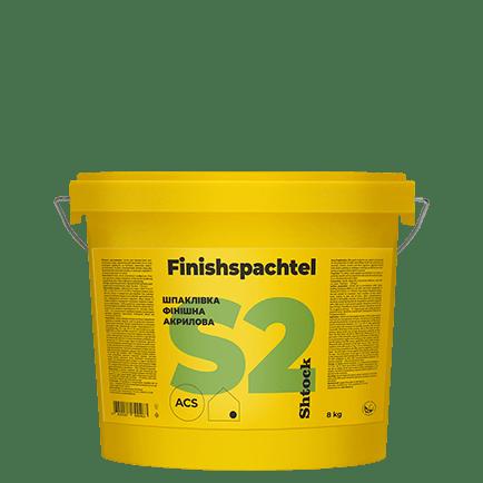 S2 акриловая шпаклевка Finishspahtel, 8 кг
