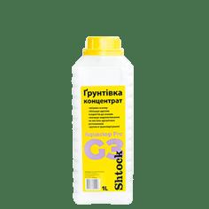 Грунтівка-концентрат Aquastop Pro (G3), 1л