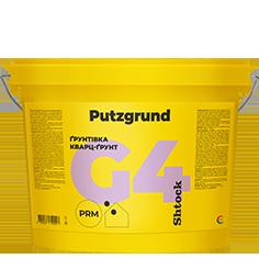 G4 Ґрунтівка універсальна з кварцовим наповнювачем Putzgrund, 14 кг