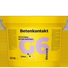 G6 Грунтовка бетон-контакт Betonkontakt, 13 кг