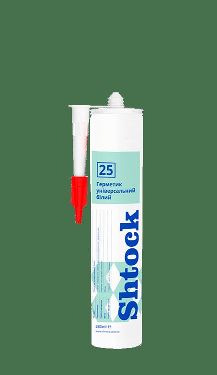 №25 Герметик универсальный белый, 280 мл