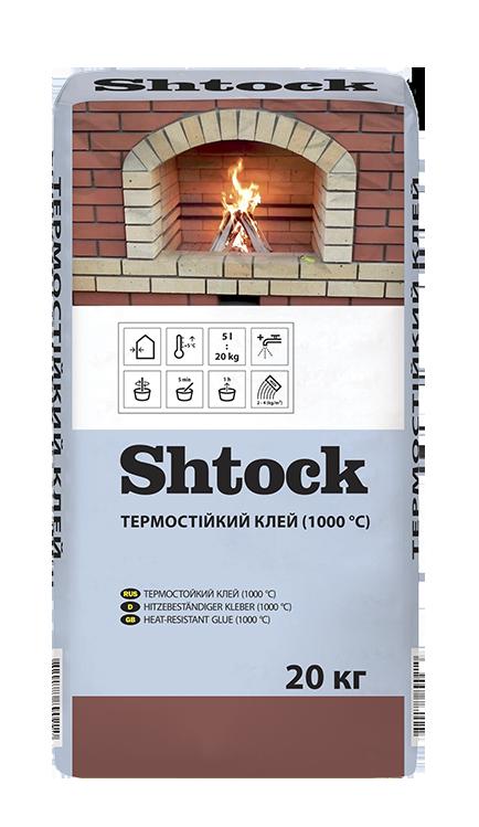 Термостойкий клей (1000 °C), 20 кг