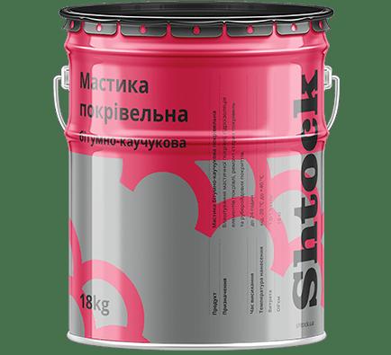 Мастика бітумно-каучукова покрівельна, 18 кг