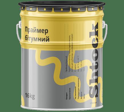 Праймер бітумно – каучуковий, 16 кг