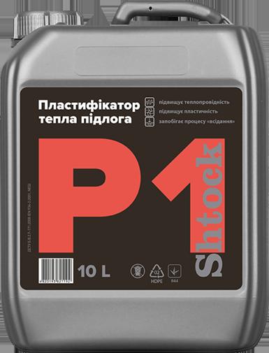 Пластификатор Теплый пол, 10 л