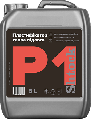 Пластификатор Теплый пол, 5 л