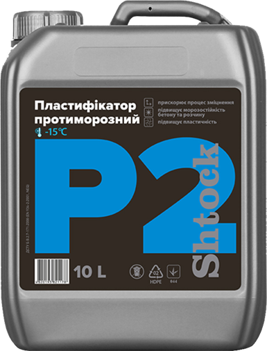 Пластификатор Противоморозный, 10 л