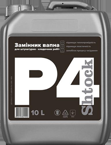 Пластификатор для штукатурно-кладочных работ, 10 л