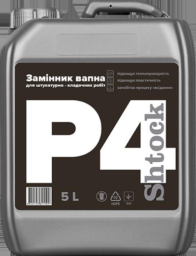 Пластификатор для штукатурно-кладочных работ, 5 л