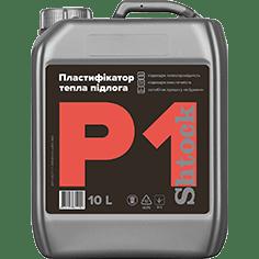 P1 Пластифікатор тепла підлога, 10 л