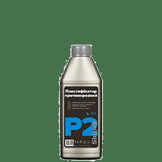 P2 Пластифікатор протиморозний, 1 л