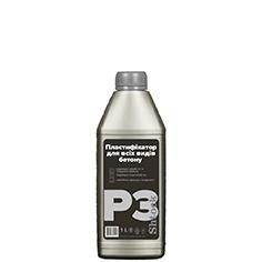 P3 Пластифікатор для всіх видів бетону, 1 л