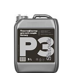 P3 Пластифікатор для всіх видів бетону, 5 л