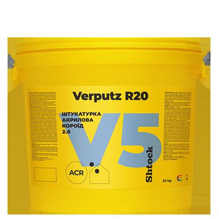 V5 Штукатурка акриловая«Короед» 2,0 мм Verputz R20, 25 кг