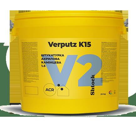 """Shtock """"Камінцева"""" Verputz K15 (V2) база А/С, 25 кг"""