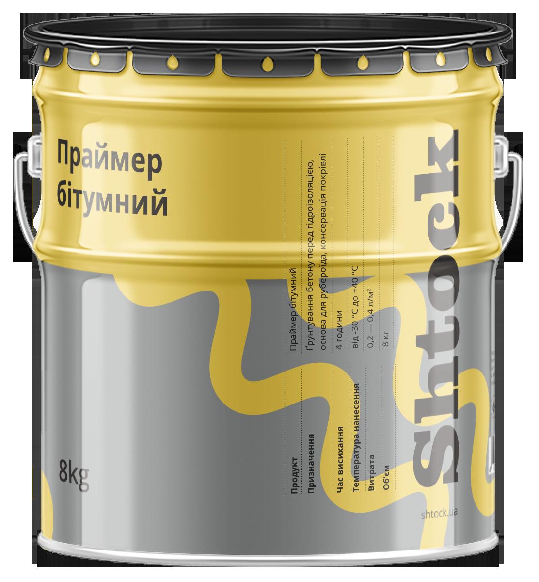 Праймер бітумно – каучуковий, 8 кг