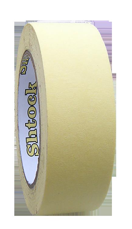 Малярная лента желтая 48 мм х 40 м
