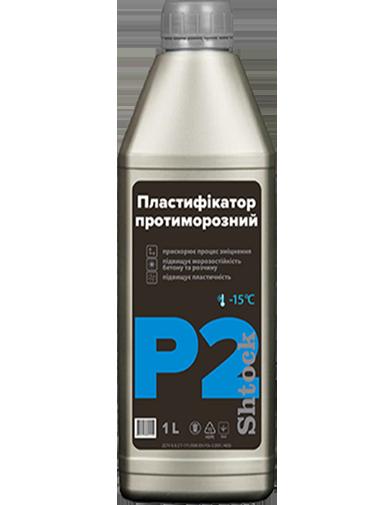Пластифікатор Противоморозный, 1 л