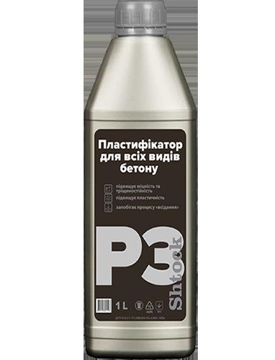 Пластификатор для всех видов бетона, 1 л
