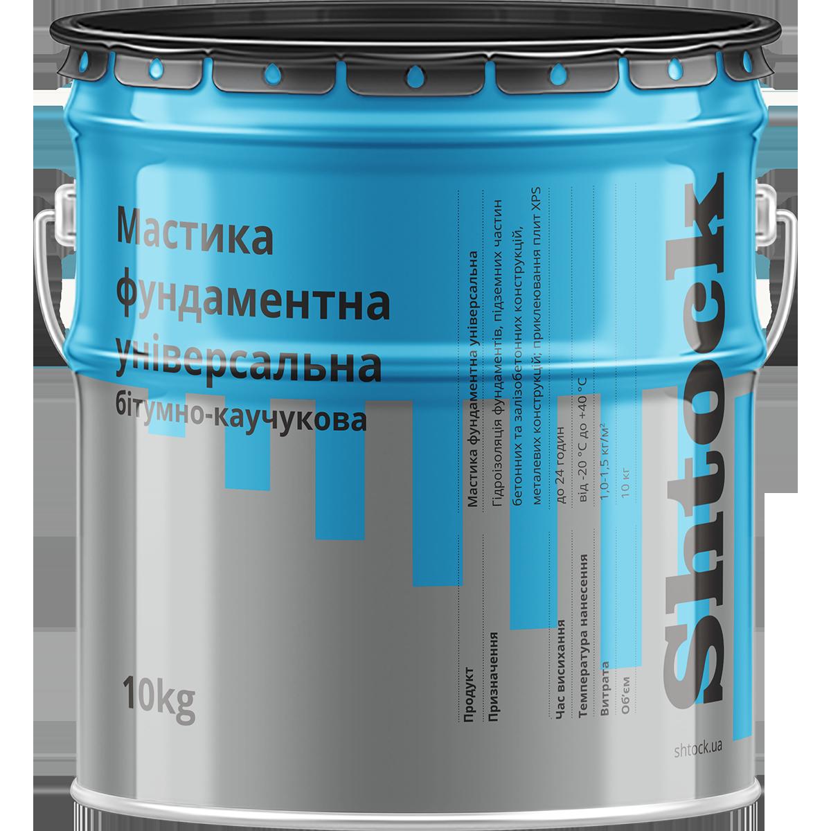 Мастика битумно-каучуковая фундаментная, 10 кг