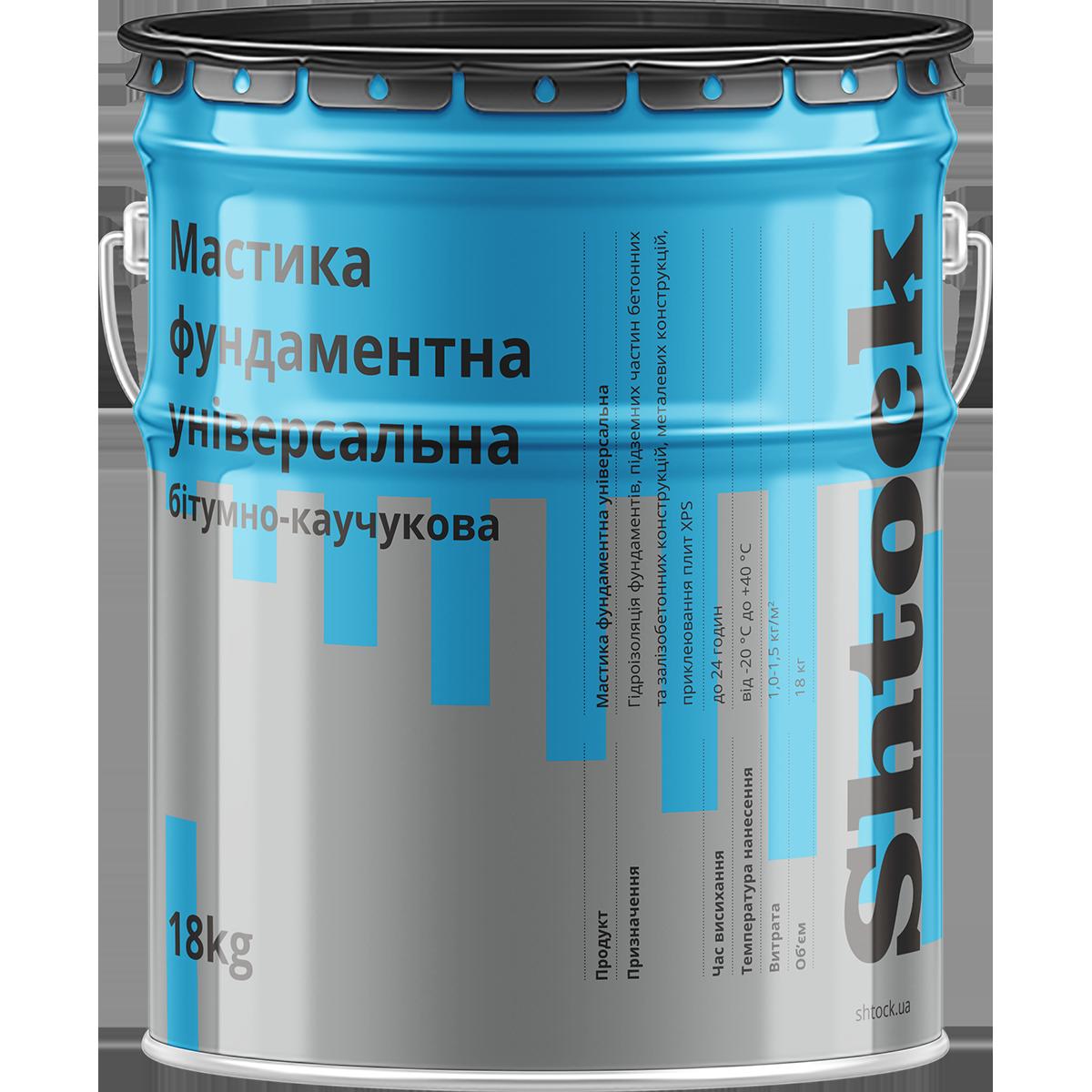 Мастика битумно-каучуковая фундаментная, 18 кг