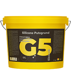 G5 Грунтівка силіконова кварцева Silicone Putzgrund, 14 кг